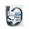 Picture of LogiLink  fleksibilna zaštita za kablove sa rajfešlusom 2m x 50mm crna