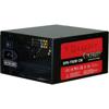 Picture of InterTech PSU Energon EPS-750CM Modular
