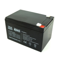 Picture of Triax baterija UPS 12V-12Ah
