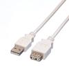 Picture of Secomp USB2.0 A-A M/F beige 3.0m produžni kabl