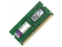 Picture of KINGSTON SODIMM DDR3 8GB 1600MHZ KVR16LS11/8 1.35V