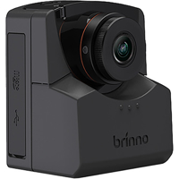 Picture of Brinno Time lapse kamera TLC2020