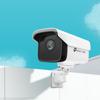 Picture of TP-Link VIGI C300HP-6 3MP Outdoor camera